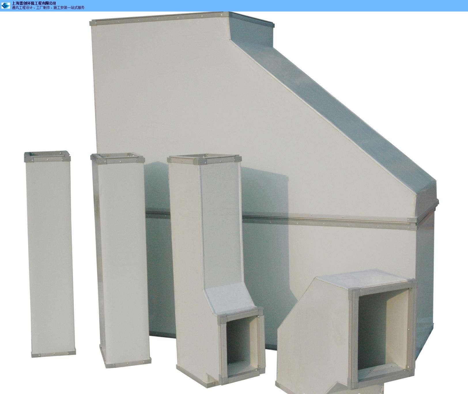 高港区销售1.5厚镀锌风管制造商,1.5厚镀锌风管