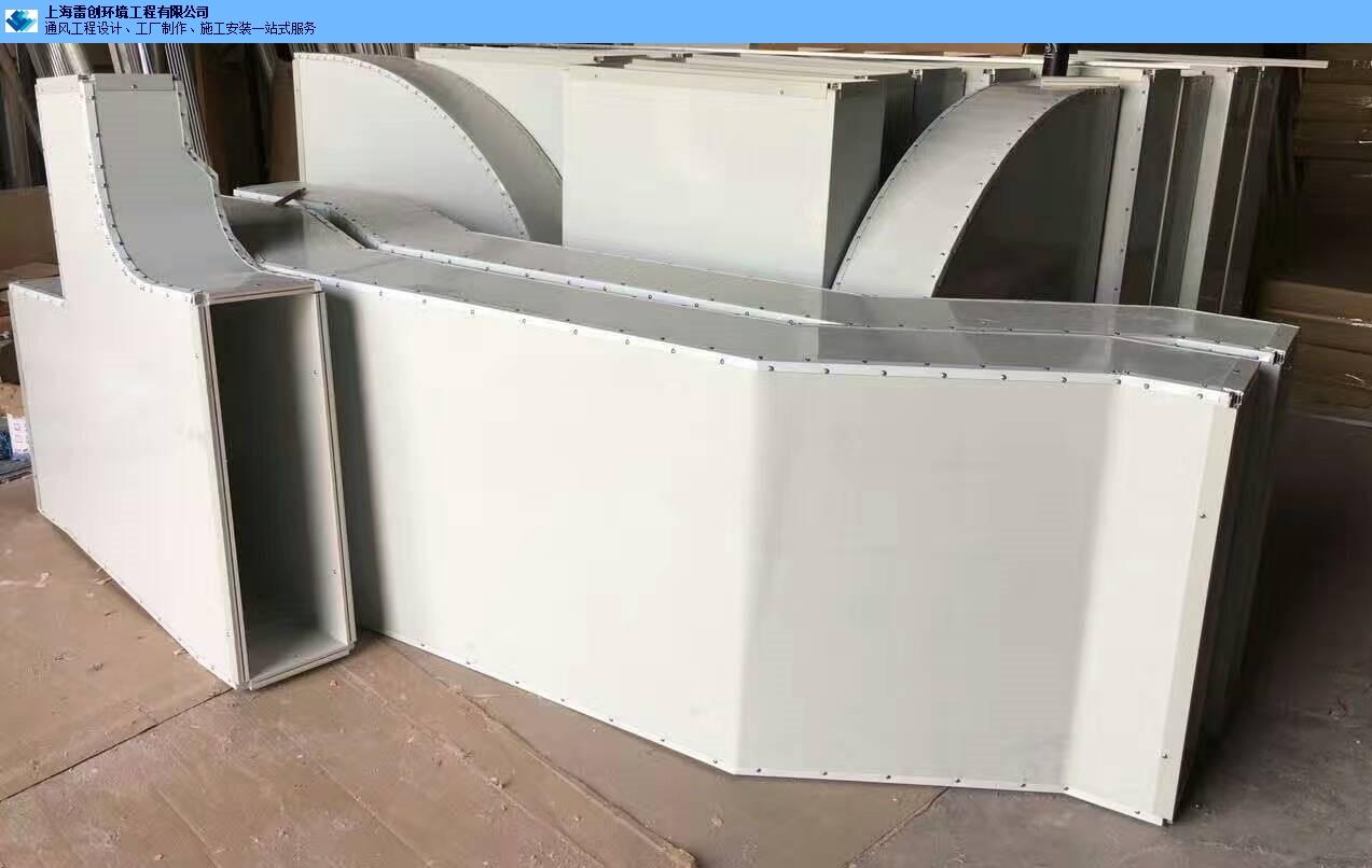 海安高质量1.5厚镀锌风管诚信互利,1.5厚镀锌风管