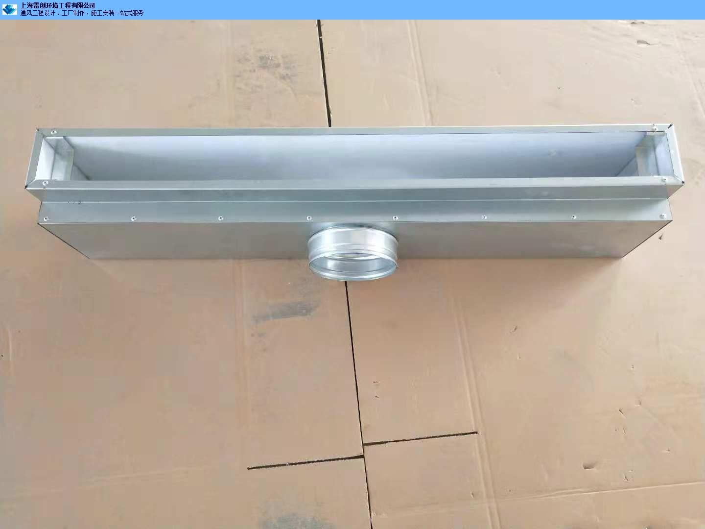 直销灯盘送风箱安装施工,灯盘送风箱
