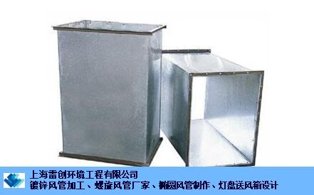 闵行区钢制1.5厚镀锌风管厂家价格,1.5厚镀锌风管