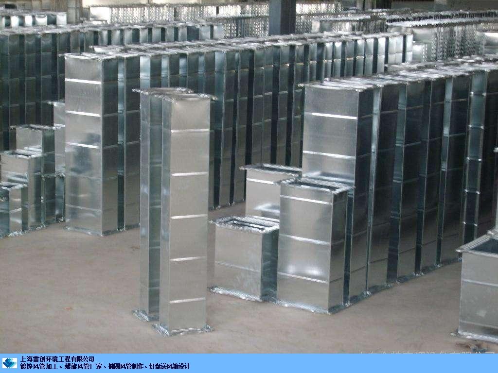 常州钢制1.5厚镀锌风管,1.5厚镀锌风管