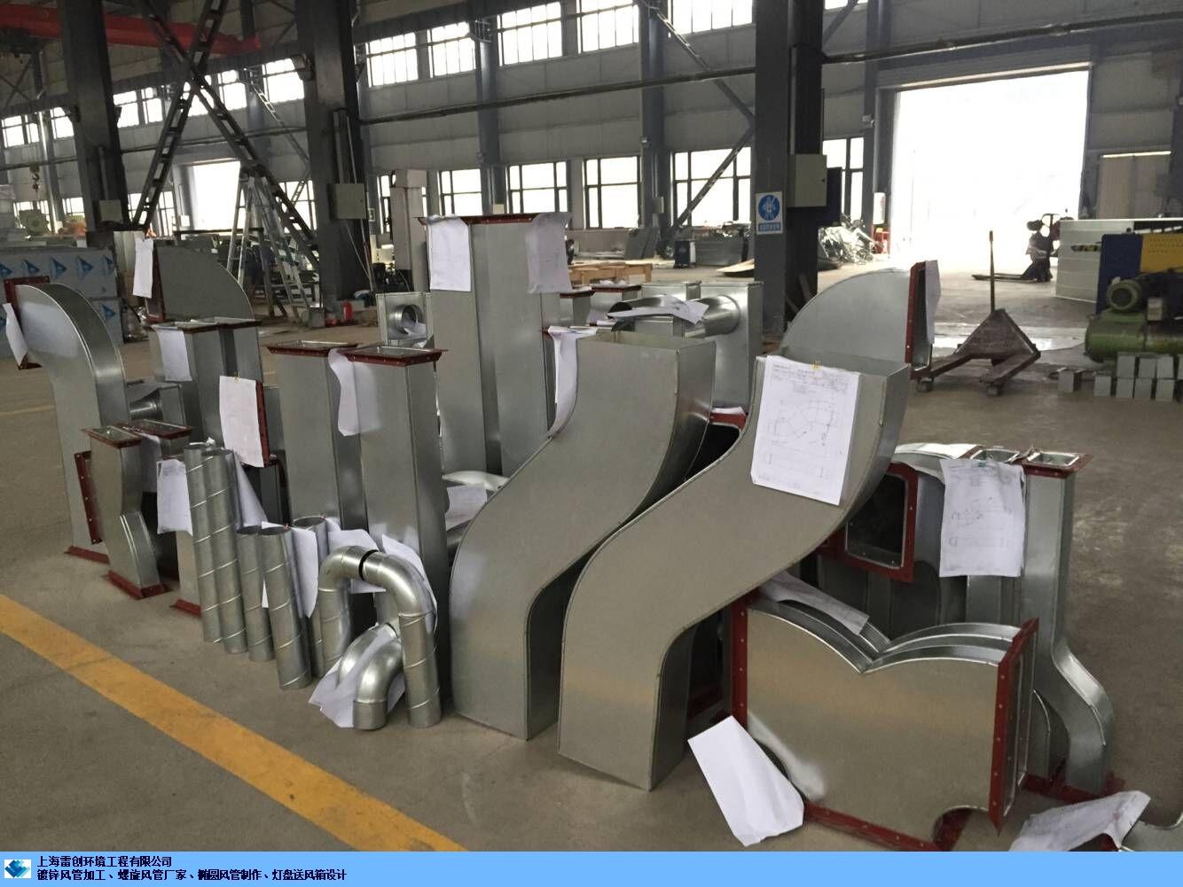 工业园区优良1.5厚镀锌风管,1.5厚镀锌风管