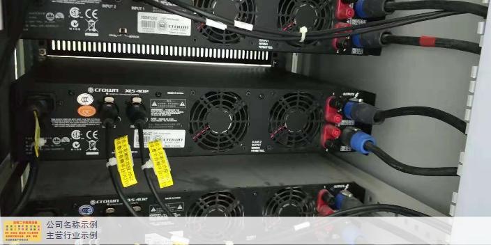 水冷空調設備回收價格 歡迎咨詢「東圃定方家私店供應」