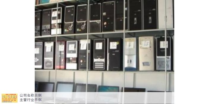 天河区电视机电器回收价格行情,电器回收