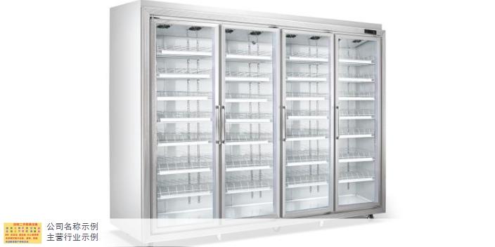 荔湾区冰箱电器回收公司 客户至上「东圃定方家私店供应」