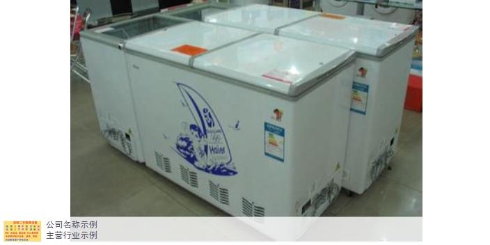 从化区空调电器回收行价 诚信为本「东圃定方家私店供应」