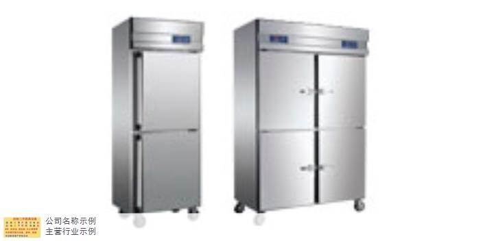 白云區冷柜電器回收回收