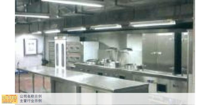 增城區攪拌機廚具回收哪家好