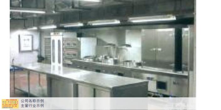 海珠区浆渣分离机厨具回收公司 欢迎咨询「东圃定方家私店供应」