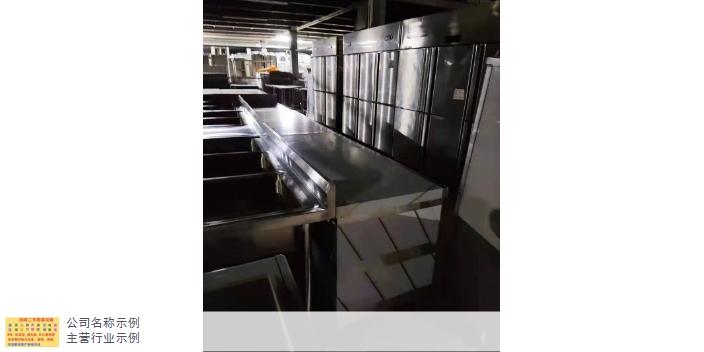 增城区和面机厨具回收比较好 诚信为本「东圃定方家私店供应」