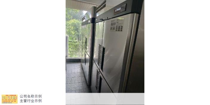 黃埔區洗碗機廚具回收哪里有 誠信為本「東圃定方家私店供應」