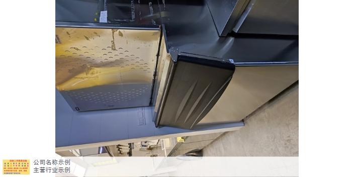 天河区浆渣分离机厨具回收哪里有