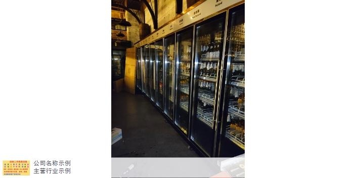 荔灣區漿渣分離機廚具回收價格