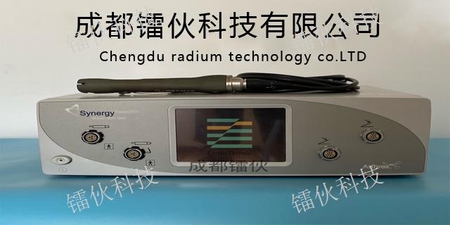 青島蛇牌Axel300W冷光源主機芯片級維修