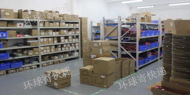 零食可以寄往澳大利亞嗎「環球寄國際快遞供應」