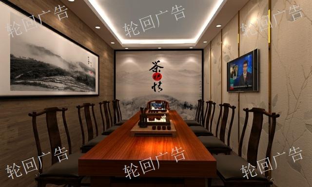 廣州大數據企業展廳改造方案「輪回廣告設計供應」