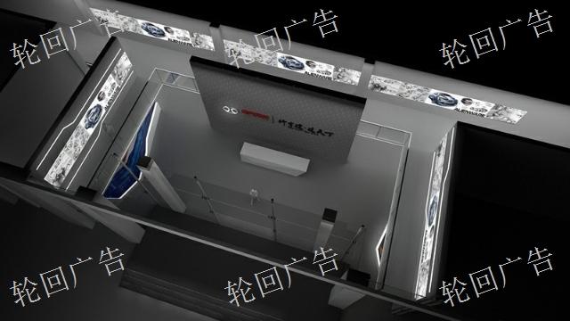 廣東智能企業展廳文化展廳設計「輪回廣告設計供應」
