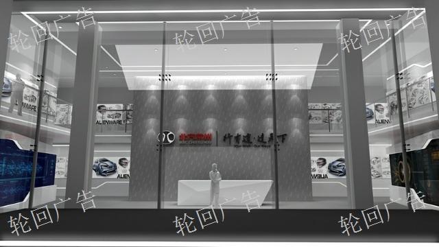 楊浦區企業展廳「輪回廣告設計供應」