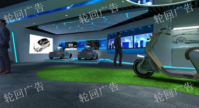 廣州智能企業展廳價格「輪回廣告設計供應」