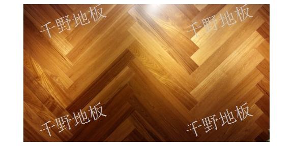 鄭州印茄木實木復合地板定制