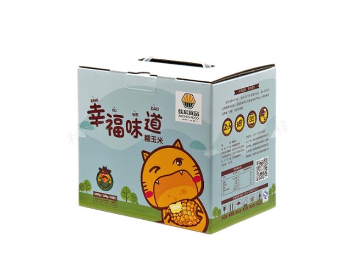 惠州市精美包裝盒生產廠「利恒祥包裝用品廠供應」