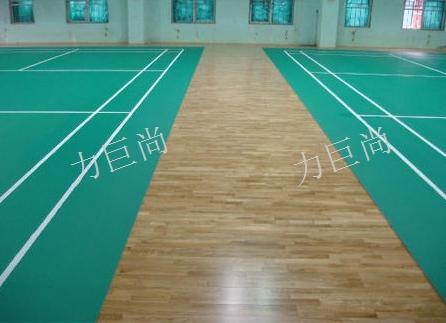乌鲁木齐体育馆运动木地板价格 欢迎来电「新疆力巨尚体育用品供应」