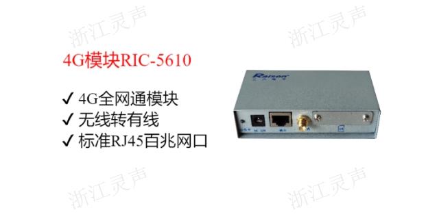 衢州IP应急广播适配器