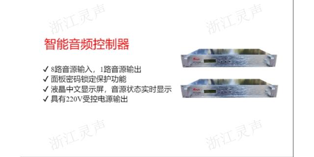 重庆村村通应急广播音箱 客户至上「浙江金华市灵声电子供应」