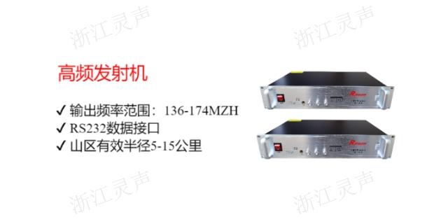 北京KDS無線調頻應急廣播控制器 客戶至上「浙江省金華市靈聲電子供應」