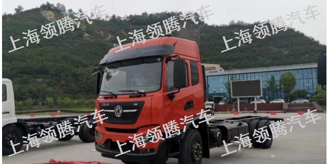 亳州新款东风天锦载货车参数 服务为先「上海领腾汽车供应」