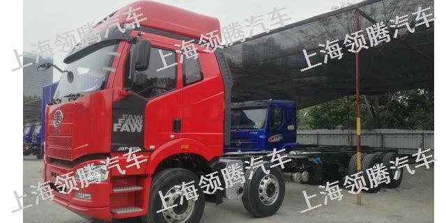 東營一汽長春解放輕卡一汽解放載貨車參數 值得信賴「上海領騰汽車供應」