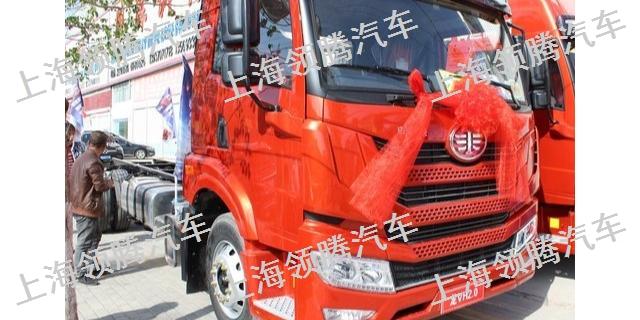 盐城一汽长春解放J6L240马力一汽解放载货车费用多少 来电咨询「上海领腾汽车供应」