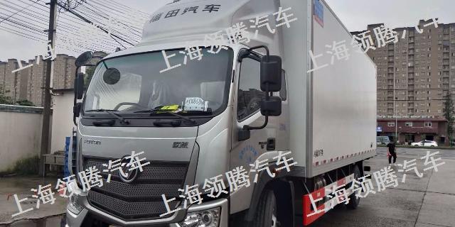 徐州130马力福田载货车费用多少 值得信赖「上海领腾汽车供应」