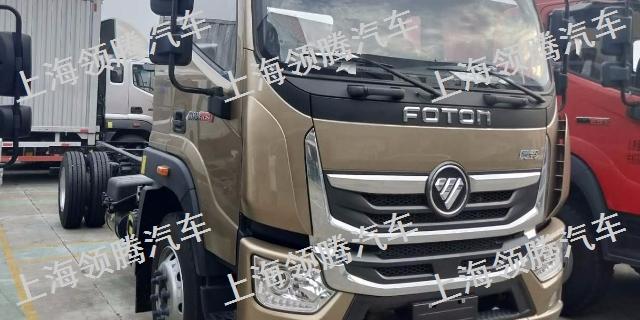 安徽欧马可4.2米福田载货车现货 服务为先「上海领腾汽车供应」