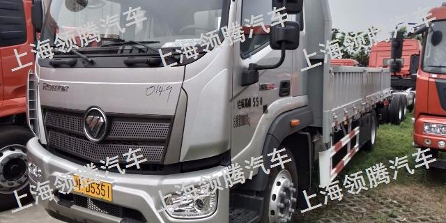 嘉定区6.2米卡车货车要多少钱 福田载货车「上海领腾汽车供应」