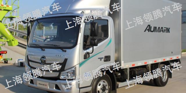 上海总质量18吨货车销售电话 欢迎来电「上海领腾汽车供应」