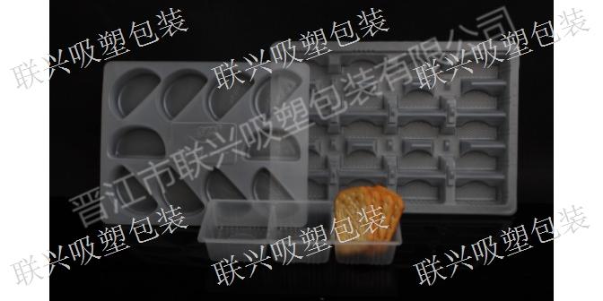 漳州水果盒吸塑泡壳,吸塑泡壳