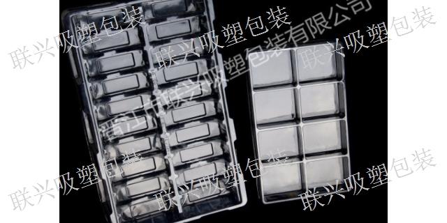 专业定制防静电电子吸塑托盘咨询报价,防静电电子吸塑托盘