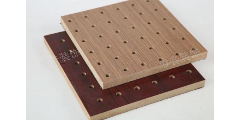 武汉木质吸音板厂家 武汉零音装饰材料供应