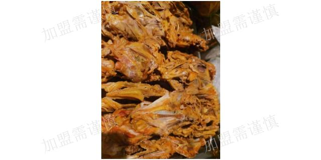 德惠熏拌雞架加盟條件 歡迎來電「寬城區老街熟食店供應」