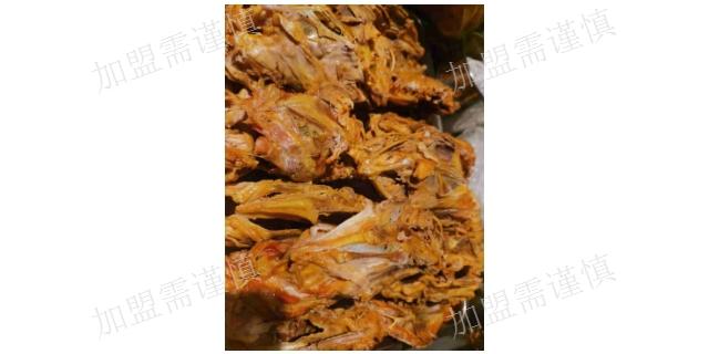 哈爾濱老街熏雞架店地址 真誠推薦「寬城區老街熟食店供應」