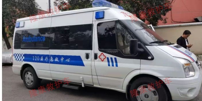 陕西长途救护车出租多少钱