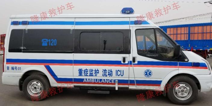 上海病重救护车出租价格