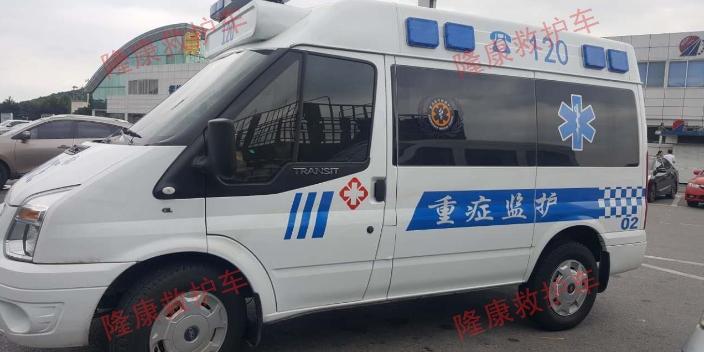 陕西转院救护车出租公司