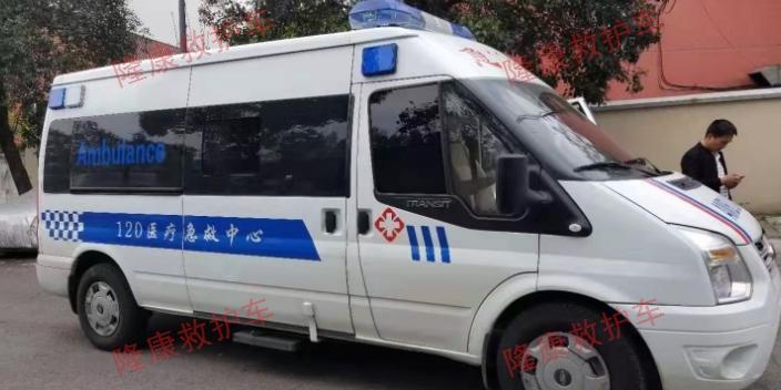 辽宁预约危重病人救护车护送多少钱