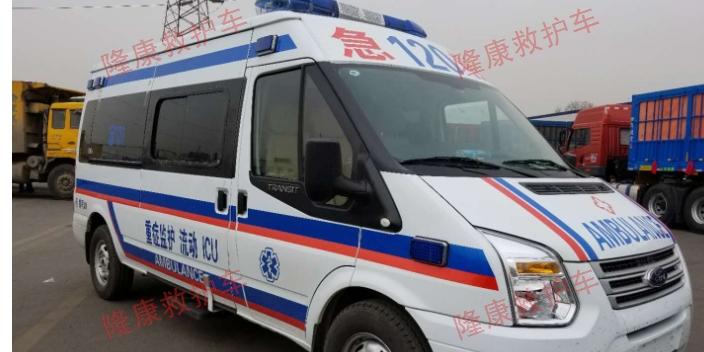 新疆急救危重病人救护车护送价格,危重病人救护车护送