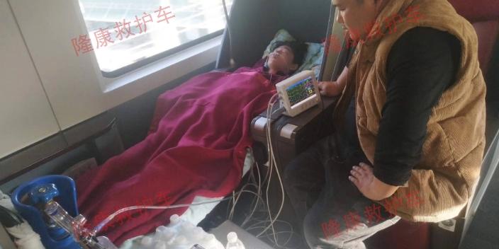 福建危重病人救护车护送电话