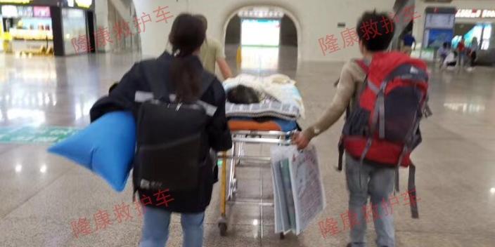 青海机场火车站病人护送
