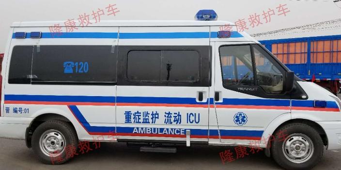 急救机场火车站病人护送多少钱