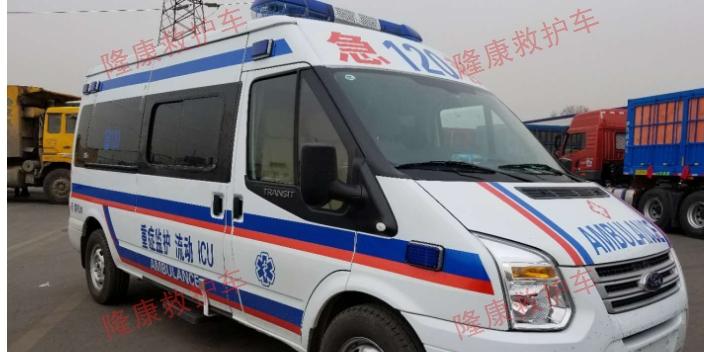 内蒙古病重大型体育活动医疗保障公司